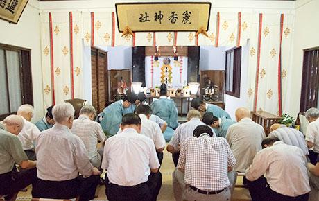 麄香神社崇敬講の月次祭