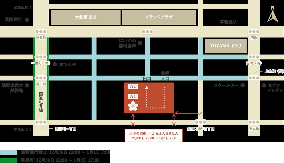 初詣交通規制マップ2018