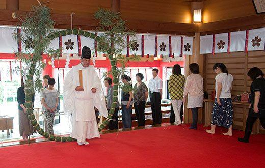 夏越しの大祓式