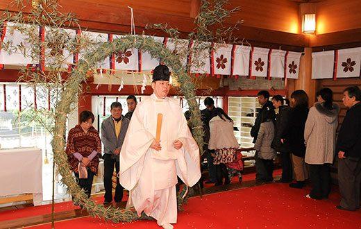 年越の大祓式