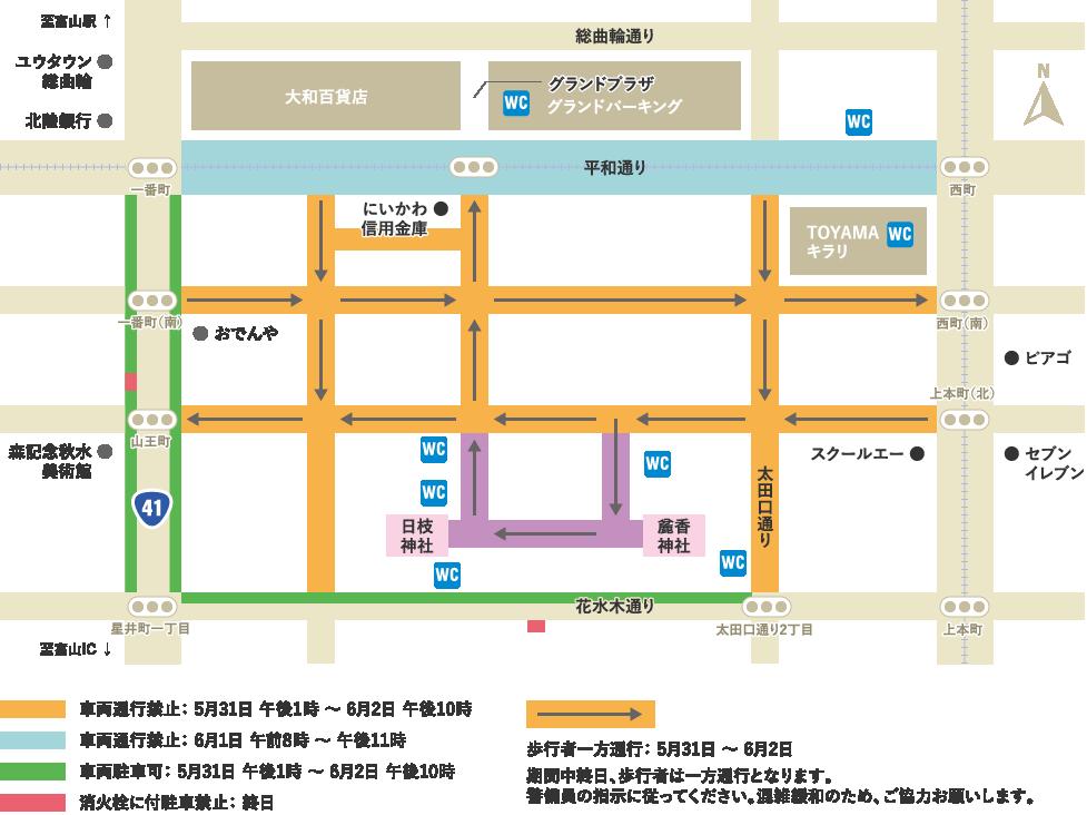 山王まつり交通規制マップ